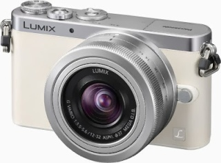 harga Kamera Mirrorless Panasonic Lumix GM1